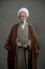 حضرت آیت الله شیخ محمدتقی مصباح یزدی