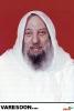 آیت الحق حضرت شیخ جعفر مجتهدی