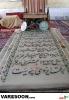 کریمی-محمد کاظم