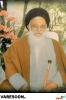 هرندی-محمدحسین
