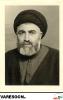 یزدی-حسین