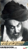 یزدی-ابوالقاسم