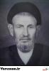 هجری-جلال الدین