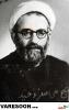 وحید-علی اصغر