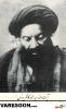 یزدی-محمد کاظم