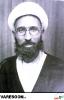 یزدی اصفهانی-محمد