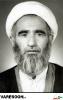 یوسفی غروی-محمود
