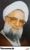 یعسوبی کرمانشاهی-مجتبی