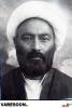 واعظ تهرانی-عبدالله