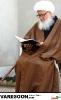 حضرت آیت الله شیخ حسین وحید خراسانی