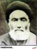 هاشمی علیا -آقابزرگ