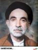 هاشمی علیا -علی اصغر