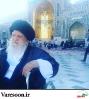 حضرت آیت الله سید محمد حسین میرسجادی
