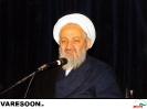 حضرت آیت الله شیخ علی احمدی میانجی