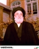 حضرت آیت الله شهید سید اسدالله مدنی