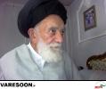حضرت آیت الله سید جعفر میردامادی اصفهانی