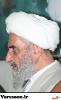 حضرت آیت الله شیخ حسین محقق امین