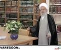 حضرت آیت الله ناصر مکارم شیرازی