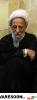 حضرت آیت الله محمدتقی مصباح یزدی