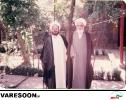 حضرت آیت الله میرزا محمد حسین مسجد جامعی