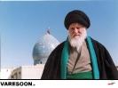 حضرت آیت الله سید حسن موسوی شالی