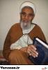 حضرت حجت الاسلام و المسلمین شیخ ابوالحسن قائمی قوچانی