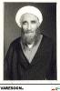 فقیه ایمانی-عبدالحسین