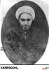 کاشف الغطاء-محمدرضا