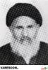 قمی یزدی-احمد