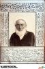 قدسی کاشانی-محمدحسن