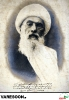 کاشانی نجفی-ابوالقاسم