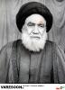 کمال الدین-عبدالرسول