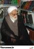حضرت آیت الله شیخ محمد غروی قزوینی