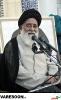 حضرت آیت الله سید احمد علم الهدی