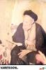حضرت آیت الله سید هاشم طاهایی