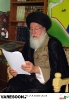 حضرت آیت الله سید حسین صدر