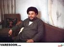صدر-محمد باقر