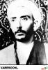 صدرالمحدّثین اصفهانی-عبدالحسین
