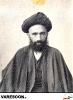 حضرت آیت الله سید محمدباقر صادقی اصفهانی