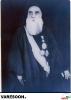 صدر کاظمینی-محمد