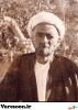 حضرت حجت الاسلام و المسلمین شیخ محمدعلی صرامی سدهی