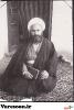 صوفی املشی-محمد