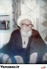حضرت آیت الله شیخ محسن ضیائی کبودرآهنگی