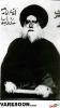 صدر کاظمی-حسن