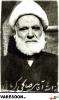 صالحی کرمانی-علی اصغر
