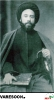 صدر کاظمینی-محمد حسین