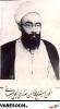 صدری نجفی اصفهانی-محمدحسين
