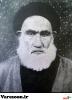 صدر هاشمی اصفهانی-اسدالله