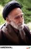 صدر الحسنی اصفهانی-رضا