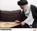 حضرت آیت الله سید صادق شیرازی
